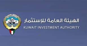 """هيئة الاستثمار الكويتية تكشف قرارات مهمة لمواجهة تداعيات """"كورونا"""""""