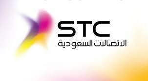 اتصالات السعودية تعلن تحمل رسوم إيقاف خدمات المنشآت الصغيرة