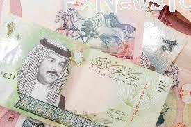 البحرين للتسهيلات التجارية تعتمد توزيع 25 فلساً للسهم