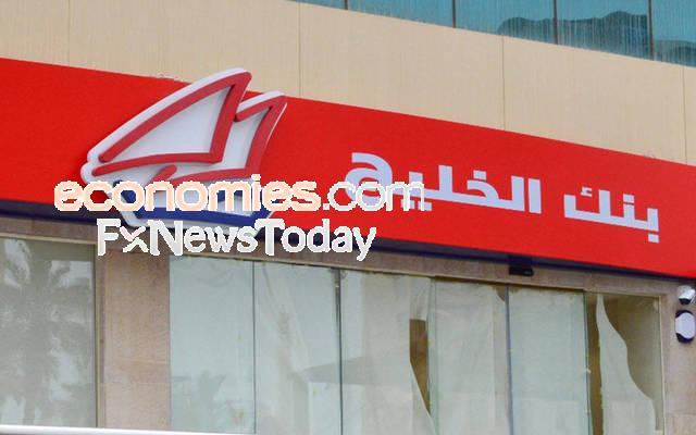 موديز تثبت تصنيفات بنك الخليج