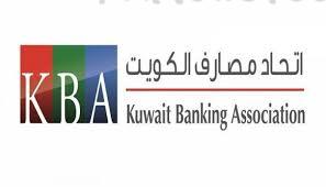 اتحاد مصارف الكويت: البنوك ملتزمة تماما بأحكام مكافحة غسل الأموال وتمويل الإرهاب