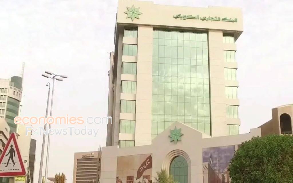 """المركزي الكويتي يرفض طلب """"التجاري"""" توزيع أسهم خزينة على المساهمين"""