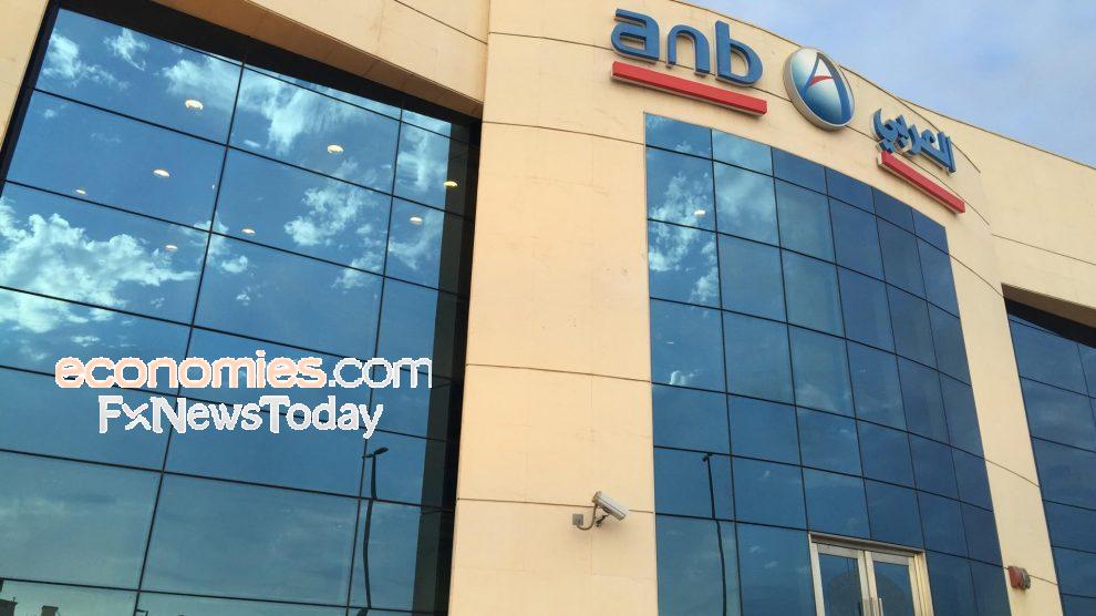 أرباح العربي الوطني تتراجع 17% بالربع الأول لانخفاض دخل العمليات