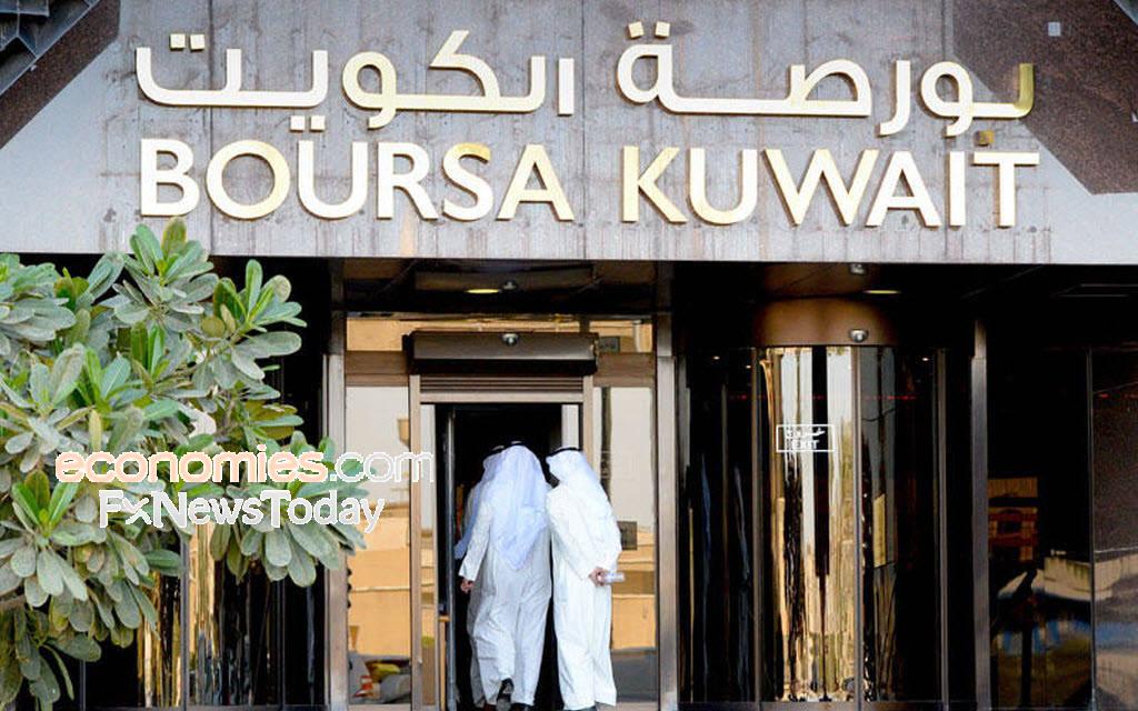 عمومية شركة بورصة الكويت تناقش توزيعات نقدية الثلاثاء القادم