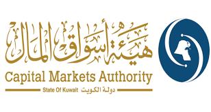 شركات الأوراق المالية الكويتية تقدم خطة طوارئ لمتابعة استمرارية الأعمال