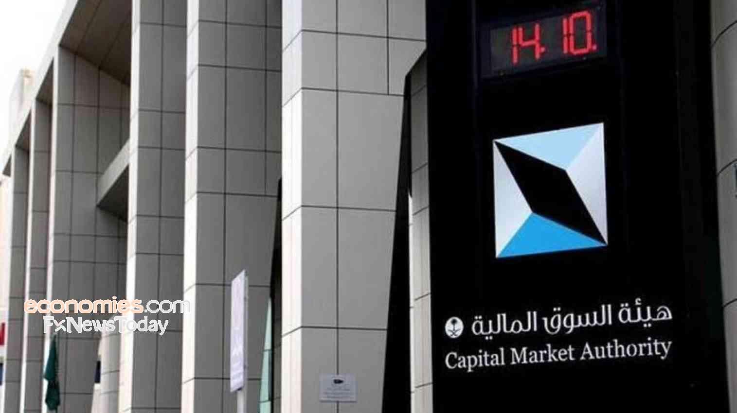 السوق المالية السعودية تستقبل صندوقاً للمتاجرة بالذهب