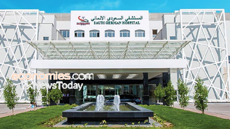 """أرباح """"المستشفى السعودي الألماني"""" ترتفع 45% بالربع الأول 2020"""
