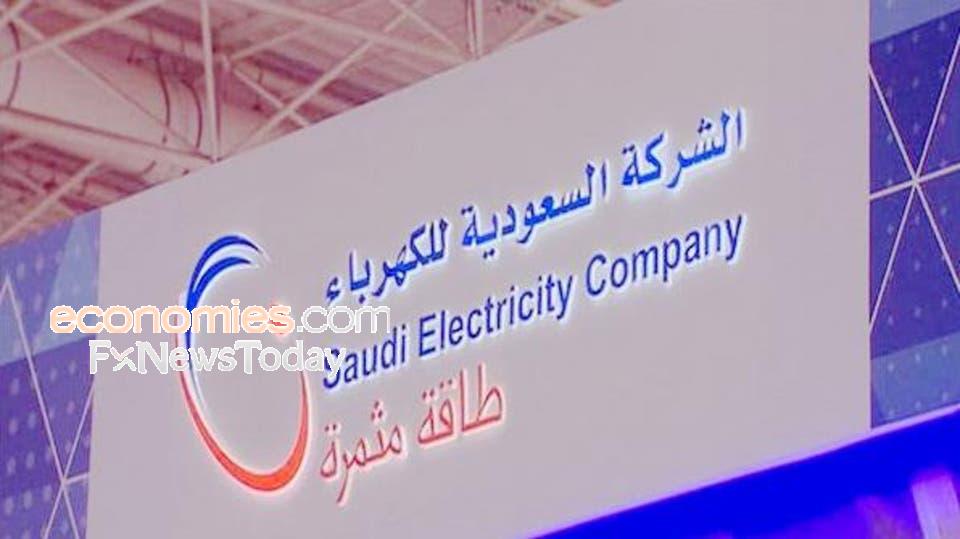 عمومية الكهرباء السعودية تُقر توزيع 70 هللة للسهم عن 2019