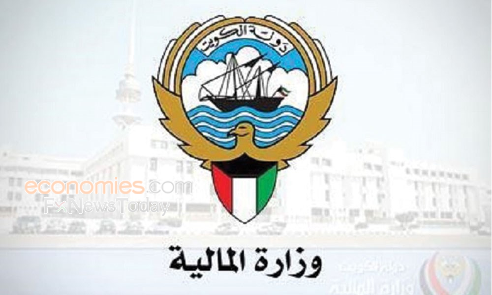 """""""المالية الكويتية"""" توجه  الجهات الحكومية بإتخاذ إجراءات جادة لترشيد الإنفاق"""