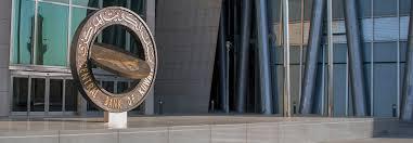 """""""المركزي الكويتي"""" يخطّط لمنح البنوك فائدة ثابتة على أرصدتها"""