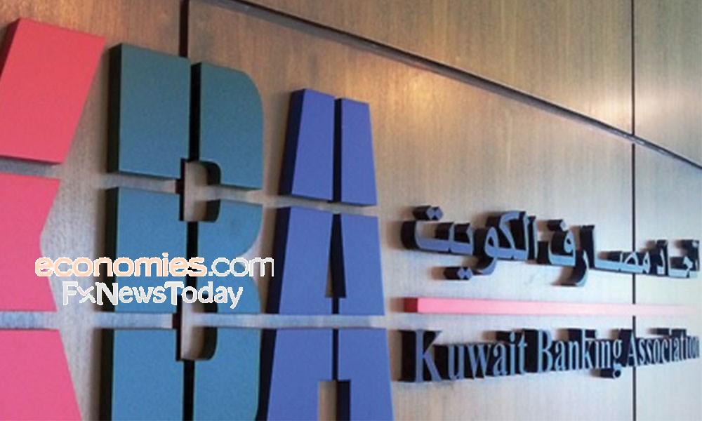 اتحاد البنوك الكويتية يوضح آلية تأجيل استحقاقات المتضررين من كورونا 6 أشهر