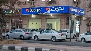أرباح بدجت السعودية تتراجع 48% بالربع الثاني وتوصية بتوزيع 0.5 ريال للسهم