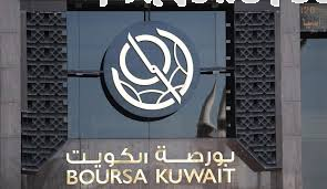 """بورصة الكويت: """"شمال الزور"""" تتقدم بطلب للإدراج بالسوق الأول 16 أغسطس"""