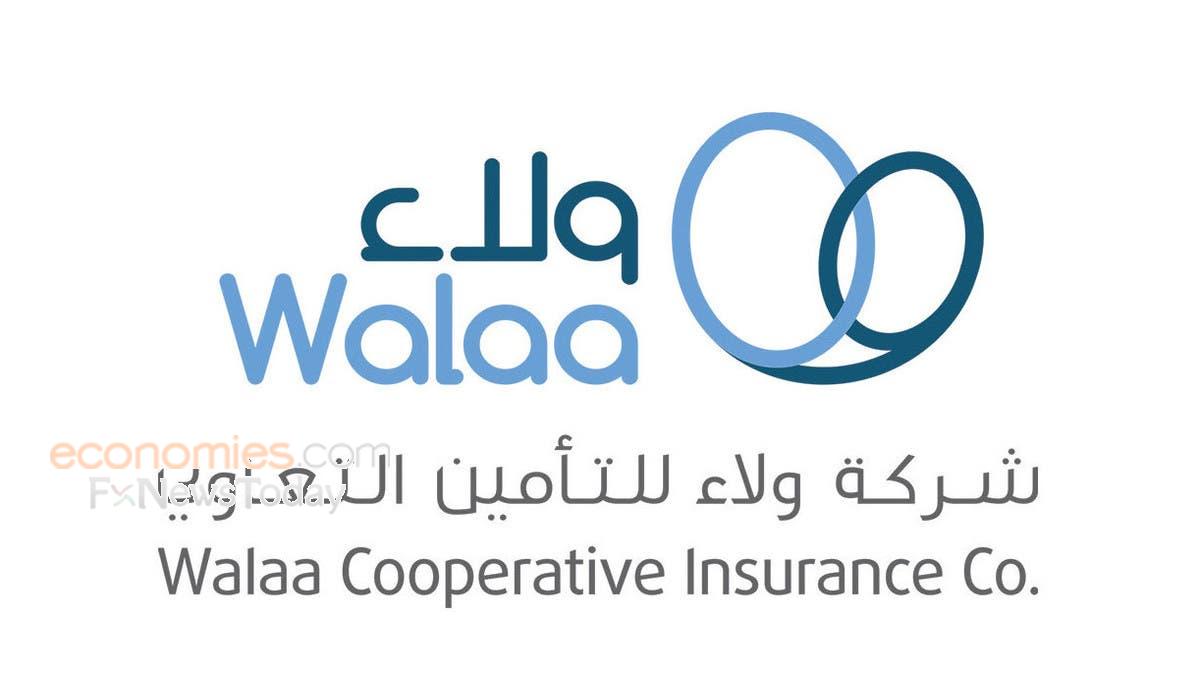 ولاء للتأمين توقع عقداً مع المتقدمة لتقديم تغطيات تأمينية متعددة