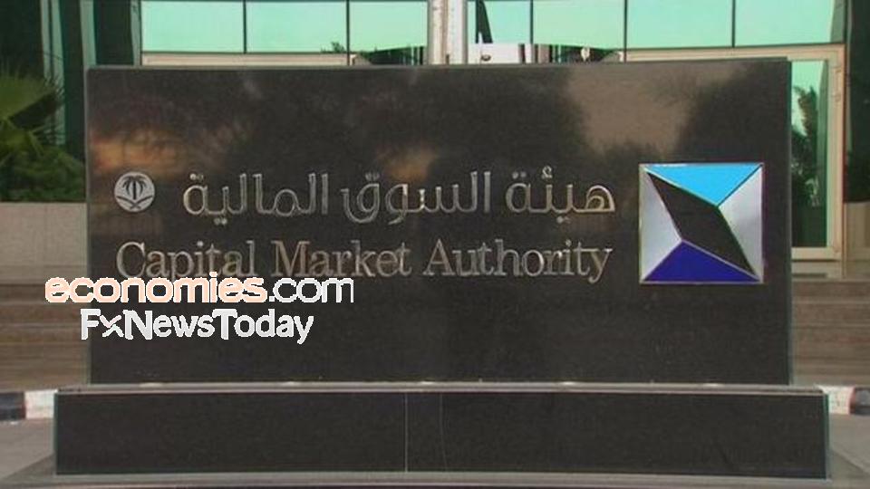 هيئة السوق المالية تعتمد تعليمات إصدار شهادات الإيداع خارج المملكة