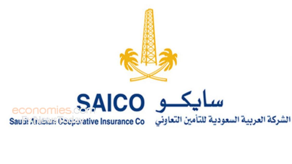 سايكو تُوقع اتفاقية لتقديم تغطية تأمينية مع شركة عبداللطيف ...