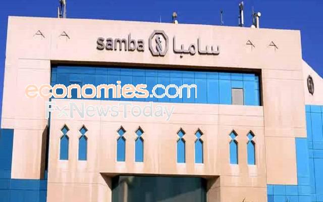 سامبا المالية: الاتفاقية مع وزارة المالية تستهدف تسريع الدفعات للقطاع الخاص