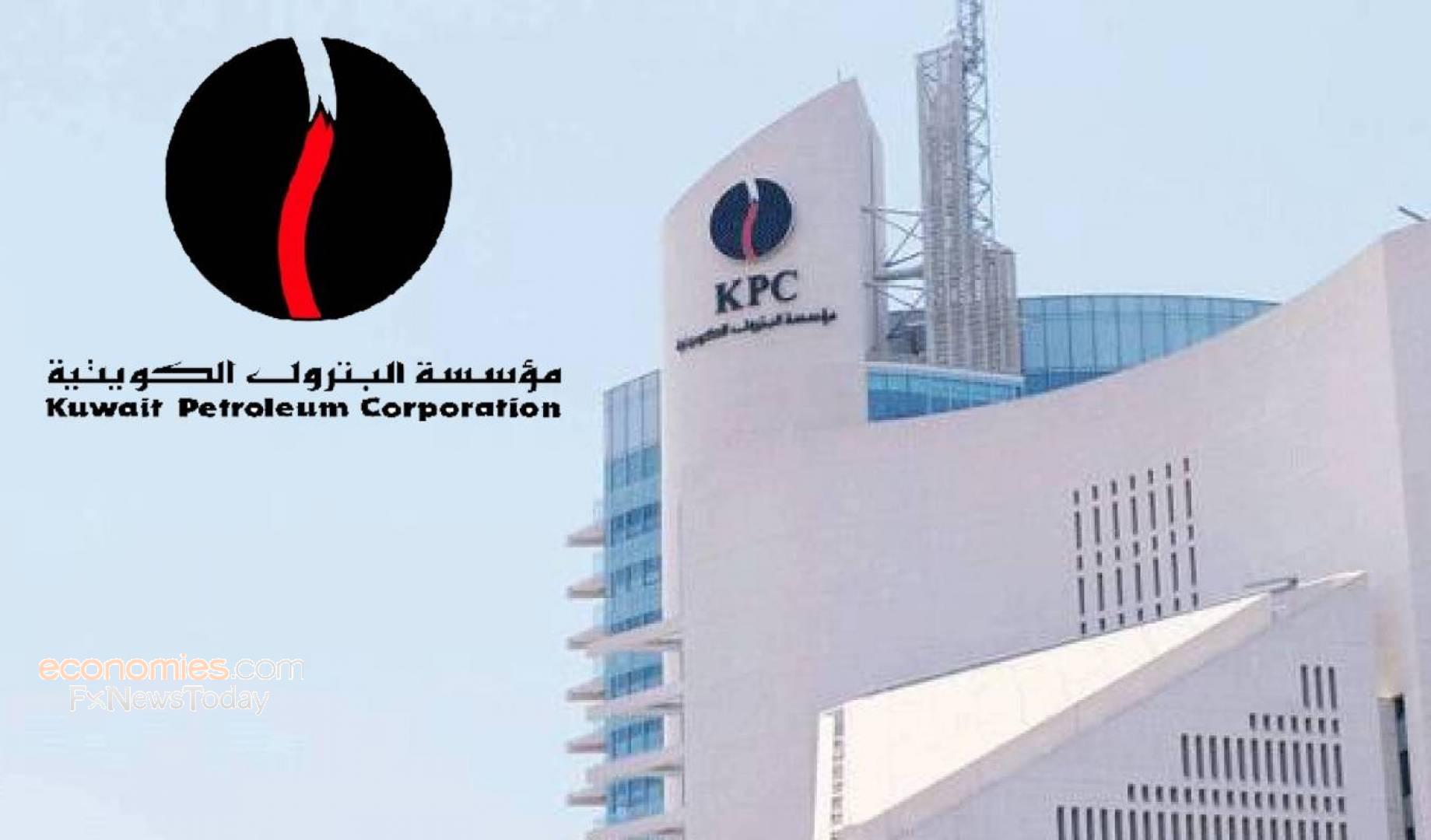 مؤسسة البترول الكويتية تسعى للتخارج من استثمارات بـ 50.5 مليون دولار في للطاقة النظيفة