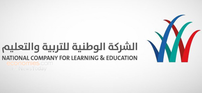 أرباح الوطنية للتعليم ترتفع 15% وإدارتها تُوصي بتوزيع 80 هللة للسهم