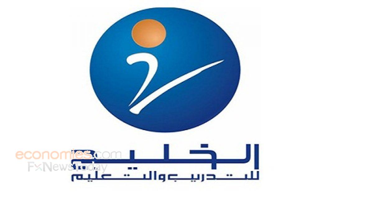 الخليج للتدريب توقع مذكرة تفاهم ملزمة مع شركة مدارس الرقي الأهلية