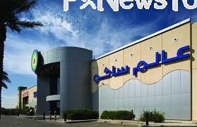 ساكو تفتتح معرضها الجديد في مدينة خميس مشيط