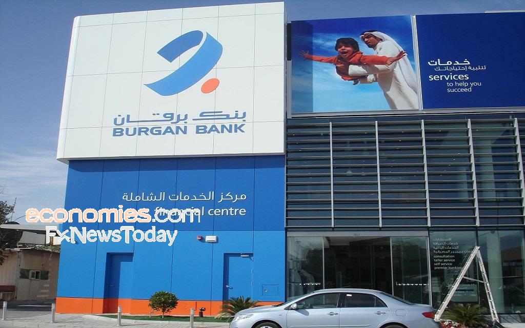 قرض لبنك برقان بقيمة 390 مليون دولار من بنوك دولية وإقليمية