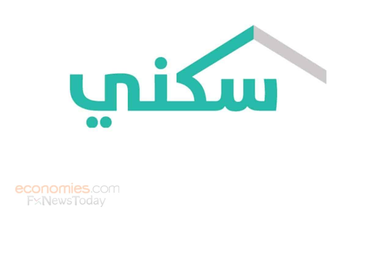 الإسكان السعودية تقدم خدماتها لمنسوبي وزارة الدفاع في الحد الجنوبي