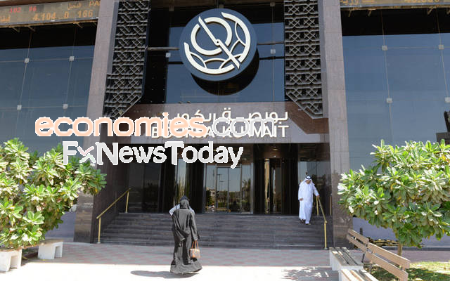 18 صندوقاً استثمارياً بالكويت يقلص خسائره بنهاية ديسمبر 2020