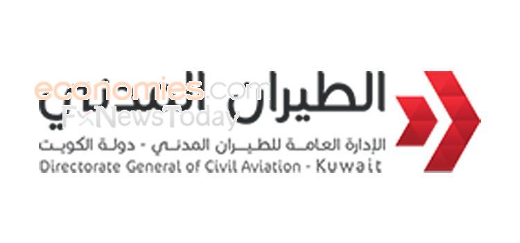 الكويت تمدد منع دخول غير المواطنين حتى إشعار آخر