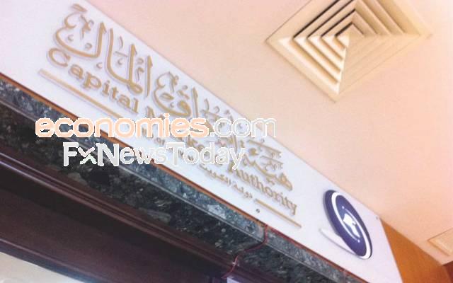 """""""هيئة أسواق المال الكويتية"""" تسعى لتقليص الدورة المستندية للإدراج والاكتتاب إلى أسبوعين"""