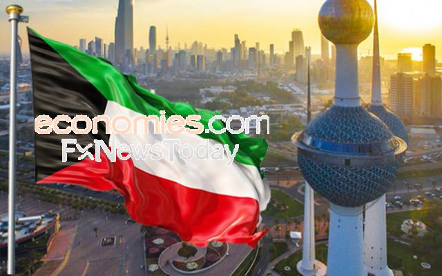 اتفاق مبدئي بين مؤسسة البترول الكويتية والهيئة العامة للاستثمار لسداد مستحقات