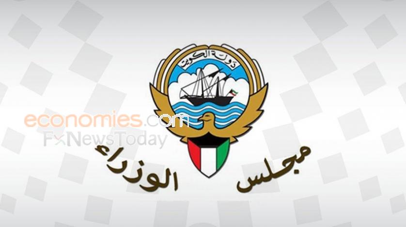 الوزراء الكويتي يقرر استمرار منع دخول غير المواطنين للبلاد لمواجهة كورونا