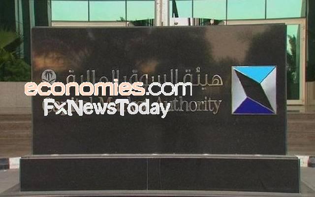 هيئة السوق المالية بالسعودية توافق على استثمار الأجانب بأدوات الدين المحلية من الخارج