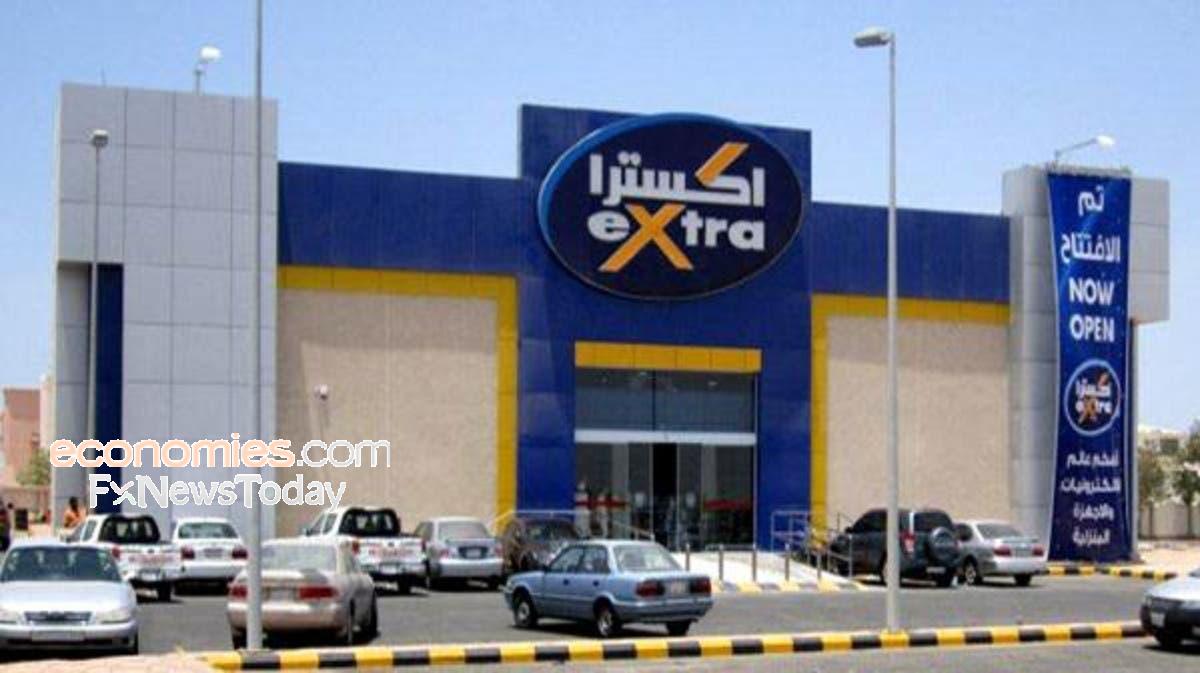 """تابعة لـ """"اكسترا"""" تحصل على ترخيص المركزي السعودي لممارسة نشاط تمويل بطاقات الائتمان"""