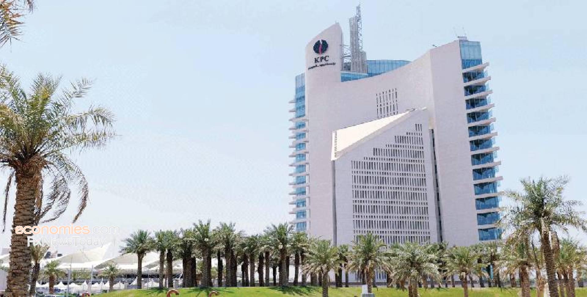 مؤسسة البترول الكويتية تُعد قائمة سوداء للمقاولين المتعثّرين في القطاع النفطي