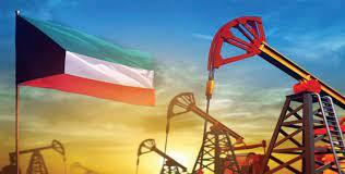الكويت ترفع الأسعار الشهرية للنفط المتجه لآسيا