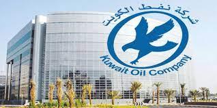الكويت تسعى إلى تعويض 100% من إنتاجها النفطي