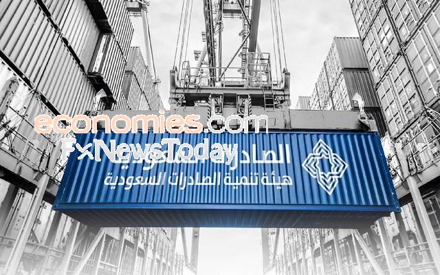 """هيئة """"الصادرات السعودية"""" تقر استراتيجية """"التحوّل المؤسسي"""""""
