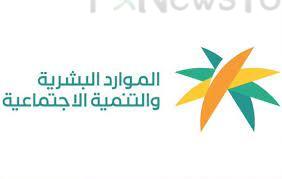 الموارد البشرية  السعودية: 7 آلاف ريال الحد الأدنى للاحتساب في نسب التوطين بهاتين المهنتين