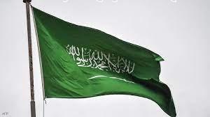 السعودية تستهدف رفع الاستثمارات الأجنبية المباشرة أكثر من 1800% خلال 10 أعوام