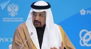 1.8 تريليون ريال استثمارات أجنبية مستهدفة بالاستراتيجية السعودية